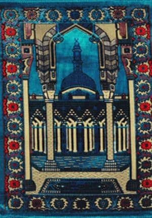 Turkish Prayer Rug (Adult Size)