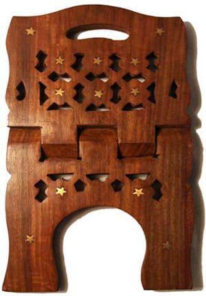 "Qur'an Stand Med-Sm - Rihal - Wooden Chakori Brass 13"""