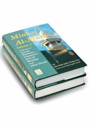 Minhaj Al-Muslim (The Way of the Muslim)