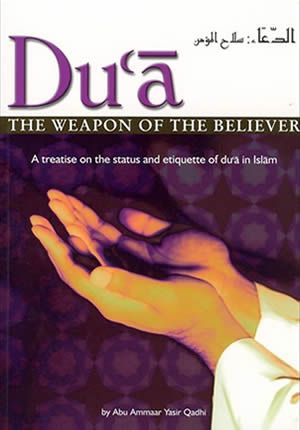 Dua Weapon of the Believers