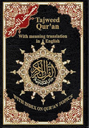 Tajweed Qur'an With Meaning Translation in English