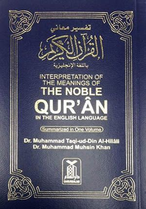 Arabic to English – Noble Quran