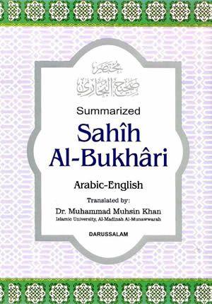 Sahih Al-Buhkari