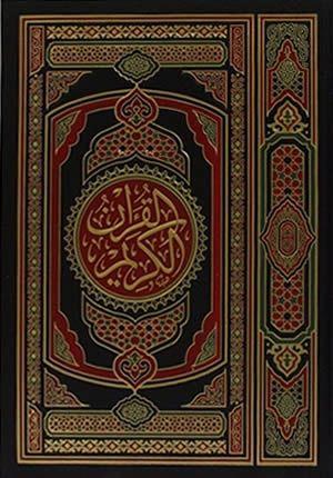 Quran Uthmani Script Arabic