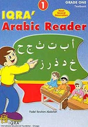 IQRA Level 1 Arabic Reader Textbook