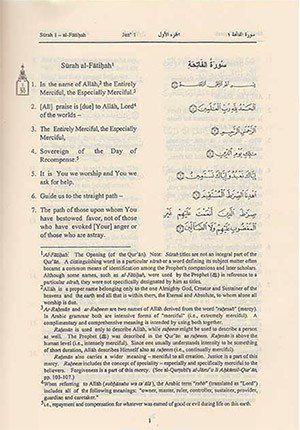 The Quran (Arabic Text With English Meaning)