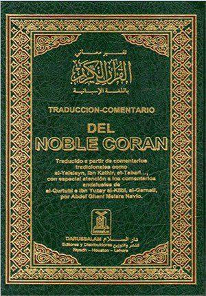 Traduccion-Comentario Del Noble Coran (Arabic-Spanish)