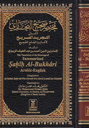 Summarized Sahih Al-Bukhari Arabic-English (Large 7' x 9.75')
