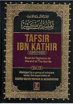 Tafsir Ibn Kathir (10 Volumes Abridged Set)2nd Edition