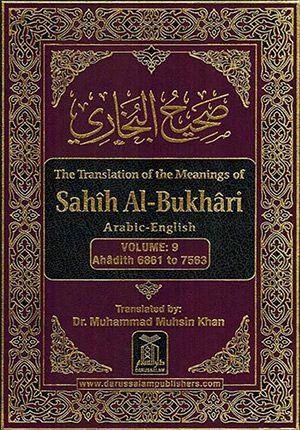 Sahih Al-Bukkari 9 volume set