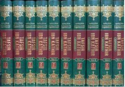 Tafsir Ibn Kathir (10 Volumes Abridged Set)2nd Edition