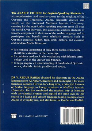 Arabic Course Volume 1