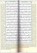 Tajweed Qur'an (With Meaning Translation and Transliteration in English)