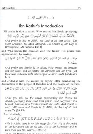 Tafsir Ibn Kathir 10 volume complete Set