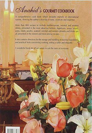 Anahid's Gourmet Cookbook (English)