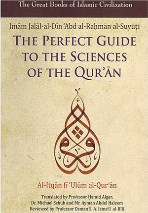 Great Books of Islamic Civilization: The Perfect Guide to the Sciences of the Qur'an