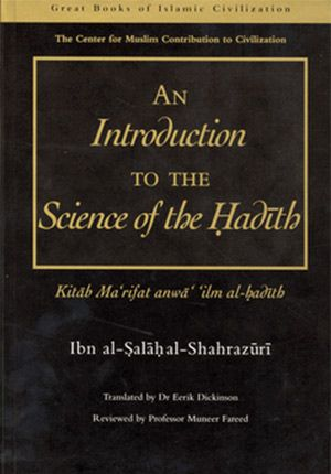 An Introduction to the Science of Hadith : Kitab Ma'rifat Anwa' 'Ilm al-Hadith (Al-Salah Al-Shahrazuri, Ibn)