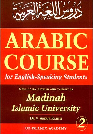 Arabic Course Volume 2