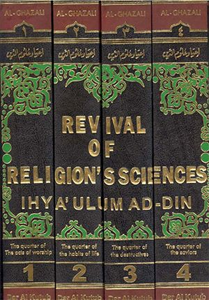 Al-Ghazali Revival of Religious (Religion's) Sciences 4 Volumes Ihya Ulum al-Din
