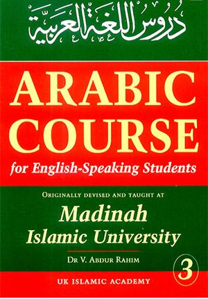Arabic Course Volume 3