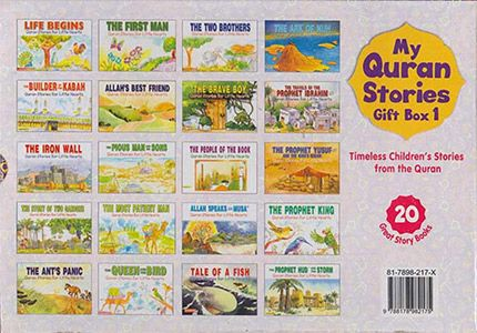 My Quran Stories Gift Box 1 ( 20 Books) Softcover