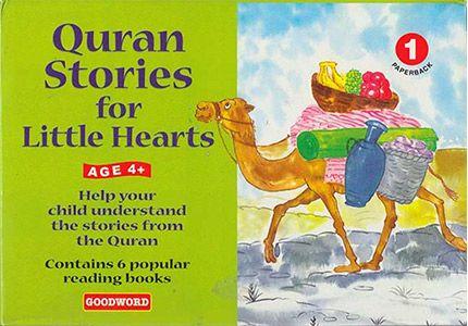 Quran Stories for Little Hearts: Box 1 (Set of 6 Softcover Books)