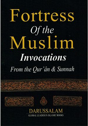 Fortress of the Muslim (English-Pocket Size)