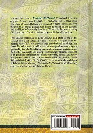 Adab al-Mufrad (English: Manners in Islam)