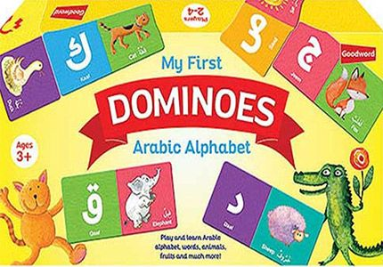 Board Game: My First Dominoes Arabic Alphabet