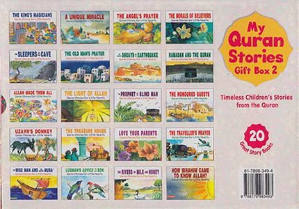 My Quran Stories Gift Box 2 ( 20 Books) Softcover