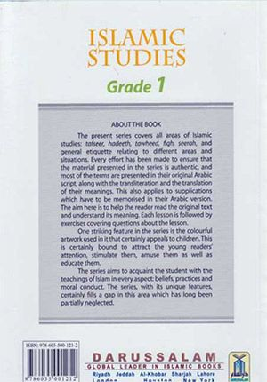 Islamic Studies Grade 1 (English)