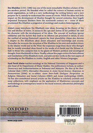 Ibn Khaldun (Makers Of Islamic Civilization)