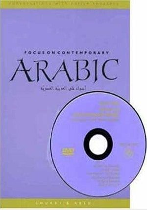 Focus on Contemporary Arabic (Includes/DVD)