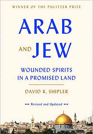 ARAB AND JEW (Revised Version)