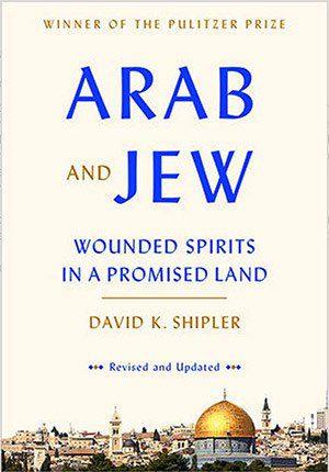 ARAB AND JEW (Revised Version)