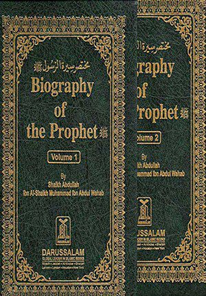 Biography of the Prophet 2 Vol (English-Hardcover)