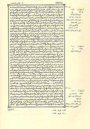 Irshad al Sari Sharh Sahih Bukhari ( 10 vol. Large) ارشاد الساري لشرح صحيح البخاري
