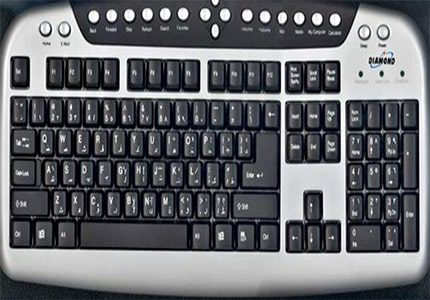 Keyboard - Arabic and English USB Computer Multimedia Keyboard (Black on Silver)