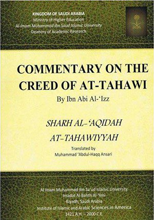 Commentary on the Creed of Tahawi (English)