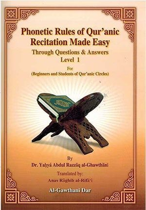 Phonetic Rules of Quranic Recitation Made Easy (English-Arabic)