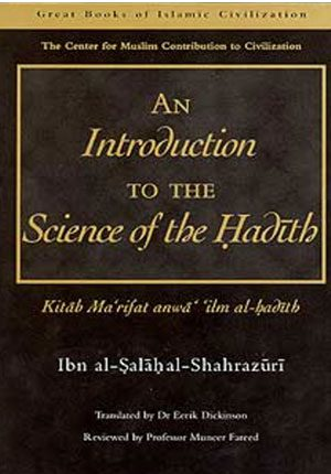 Great Books of Islamic Civilization: An Introduction to the Science of the Hadith (Kitab Ma'rifat anwa' 'Ilm al-Hadith)