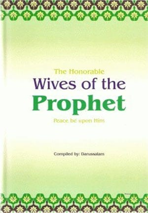 The Honorable Wives of the Prophet