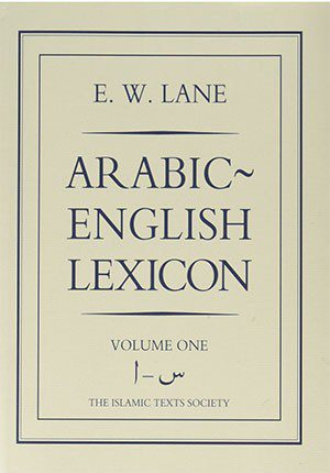 E. W. Lane: Arabic-English Lexicon (2 Volume Set)