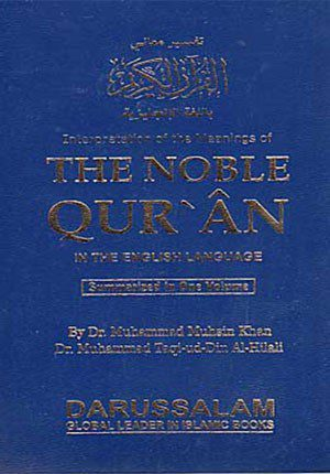 Interpretation of the Meanings of the Noble Qur'an (En Flexi Palm Size 4 x 6 in)