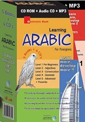 Learning Arabic For Foreigners (Book,Cd Rom,Audio Cd,Mp3) Hardcover