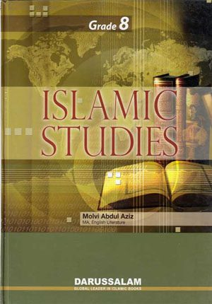 Islamic Studies Grade 8 (English-Hardcover)