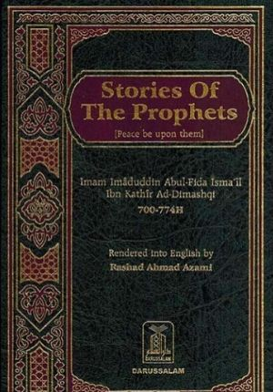 Stories of the Prophets ( Dar Salam)(Kathir)