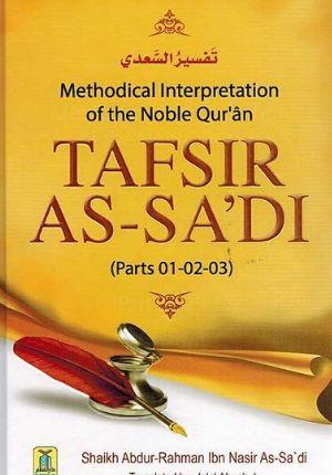 Tafsir al-Sa'di (Parts 01-02-03)