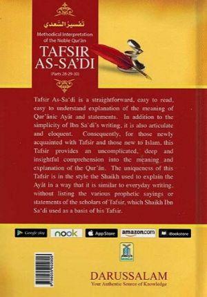 Tafsir al-Sa'di (Parts 28-29-30)