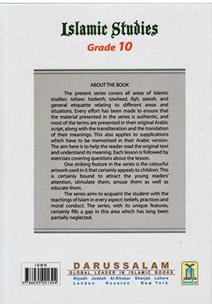 Islamic Studies Grade 10 (English-Hardcover)